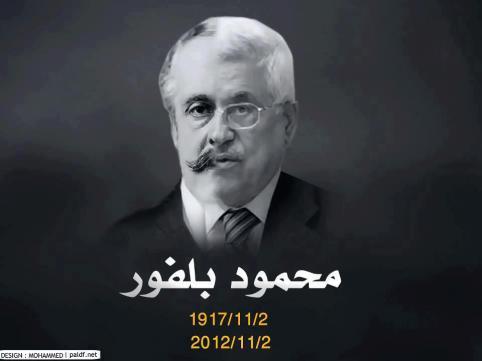 نتيجة بحث الصور عن balfour declaration
